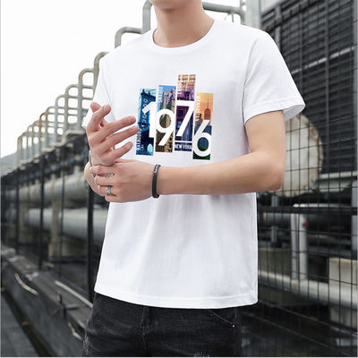新款男士短袖T恤夏装大码纯棉圆领白半袖加肥青年宽松背心