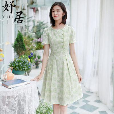 妤居碎花连衣裙女夏季2020新款短款遮肚浅绿色收腰显瘦小个子裙子