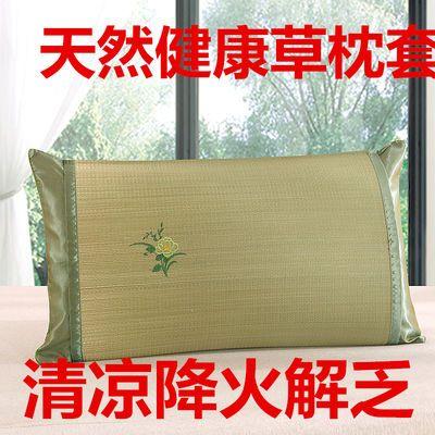 宁波天然草席枕头套一只对装枕套芯标准单人健康学生宿舍单人枕套