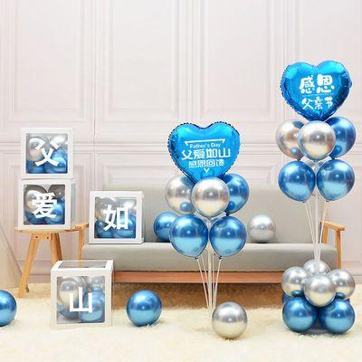 父亲节布置气球套餐店铺场景装饰橱窗珠宝店活动创意爸爸节日快乐