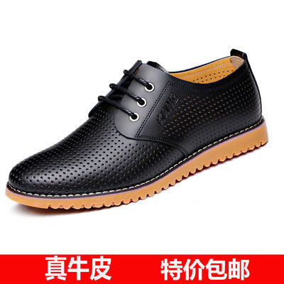 【高档品质】夏季男皮凉鞋男真皮洞洞鞋凉皮鞋透气镂空皮鞋男大码