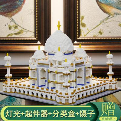 乐高成年高难度城市大型建筑模型迪士尼城堡拼装女孩 小颗粒积木
