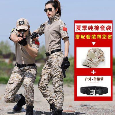 短袖蛙服套装夏季特种迷彩服作战服男士作训服真人cs战术套装军迷