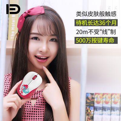 无线鼠标可充电办公游戏笔记本台式电脑无限女生无声家用便携省电