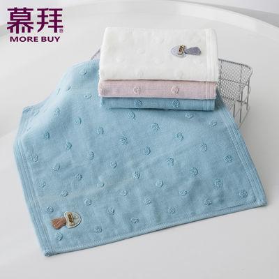 加厚纯棉方巾擦脸成人柔软吸水洗脸面巾家用儿童擦手小毛巾不掉毛