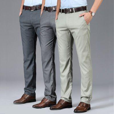 2020新款夏季薄款男士休闲裤西裤直筒商务高腰弹力中年休闲小西裤