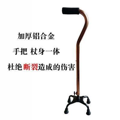 老人拐杖防滑老年拐杖四脚拐棍老人手杖四角拐棍四脚手杖登山杖