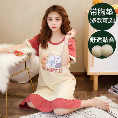 带胸垫睡裙女夏韩版学生可爱公主少女甜美短袖中长款可外穿家居服