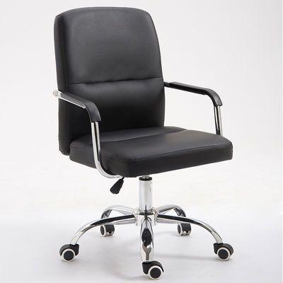 电脑椅家用升降转椅现代简约办公椅子职员椅弓形会议椅宿舍麻将椅