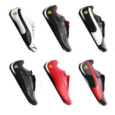 法拉利赛车鞋真皮男鞋休闲鞋平底女鞋运动板鞋百搭潮鞋单鞋驾车鞋