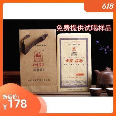 泾渭茯茶手筑茯砖茶1000克年份金花伏茶砖  送茶杯 提供试喝茶样