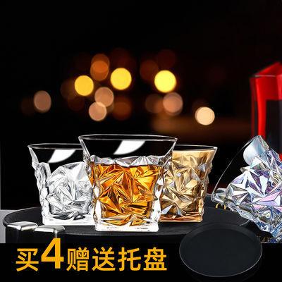欧式洋酒威士忌杯子家用酒吧水晶玻璃杯古典创意烈酒杯红酒啤酒杯