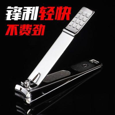 鑫美达大号成人指甲刀指甲剪单个斜口平口小号指甲钳工具套装