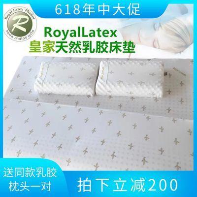 泰国皇家天然乳胶床垫泰国原装进口1.8m床1.5米双人床榻榻米软垫