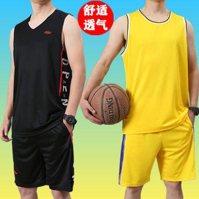 运动套装男夏季篮球服跑步训练速干球衣青年学生吸汗透气比赛队服