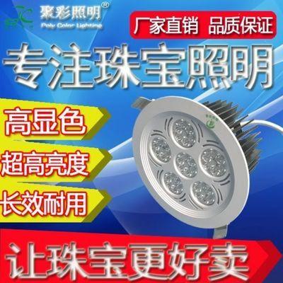 新款40瓦珠宝射灯防眩光珠宝店专用LED珠宝灯珠宝照明射灯