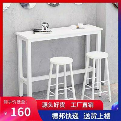 靠墙吧台桌家用简易小吧台长方形餐桌奶茶店高脚桌子长条桌窄桌