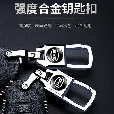 比亚迪S6/S7/G3/L3/G6/F3/钥匙包唐 宋 速锐 秦 汽车钥匙套
