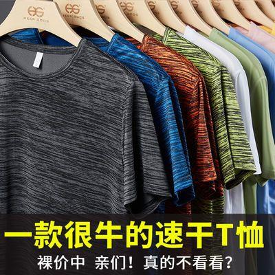 吸汗功能面料 速干衣男T恤夏季运动健身短袖女大码薄款半袖体恤衫