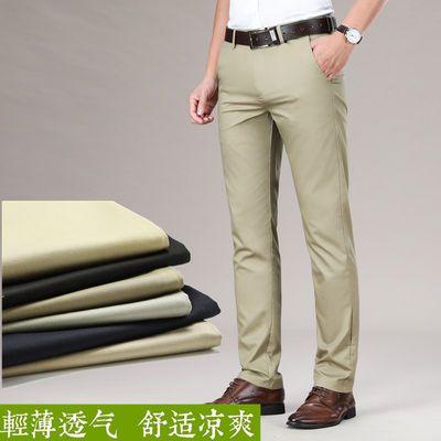 夏季超薄商务休闲裤男士弹力竹纤维修身直筒高腰垂感休闲西裤男装