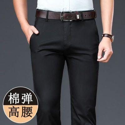 春夏男士裤子直筒宽松休闲裤男2020薄款大码长裤男装商务中年西裤