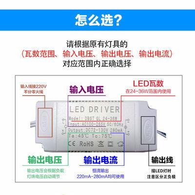 LEDDRIVER吸顶灯恒流驱动电源镇流器变压器整流器启动器控制器