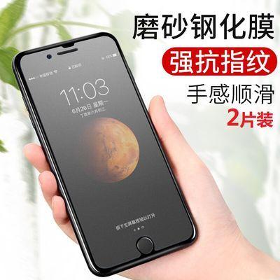 苹果678磨砂钢化膜iphone6s7plus8XSmax全屏抗蓝光11手机膜