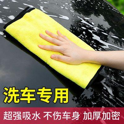 洗车毛巾大号双面加厚擦车巾吸水不掉毛不掉色纤维珊瑚绒汽车抹布