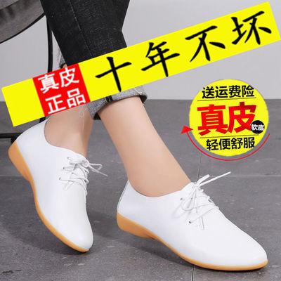 真皮小白鞋英伦防滑平底女鞋韩版休闲百搭透气软底学生护士妈妈鞋