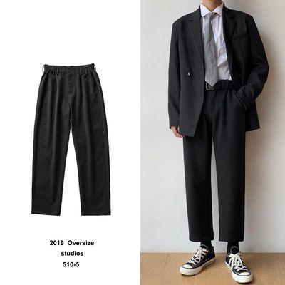 子俊男装春秋季垂感阔腿休闲裤宽松直筒九分裤英伦风潮流小西裤男