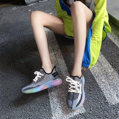 小雏菊彩虹底果冻椰子鞋女夏2020新款运动鞋ins百搭透气轻便软底