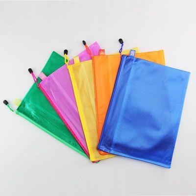 【5个装】双层A4文件袋拉链袋拉边袋资料袋防水磨砂中网办公用品
