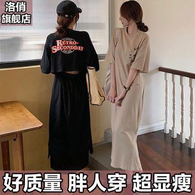 加肥加大码夏季新款设计感减龄T恤裙胖妹遮肚开叉长款连衣裙200斤