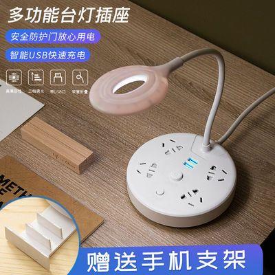 久量护眼学习LED带USB学生宿舍卧室床头灯多功能插座台灯插线板