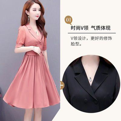 鸭鸭服饰碎花雪纺连衣裙2020夏季女装新款韩版显瘦女装套装时尚流