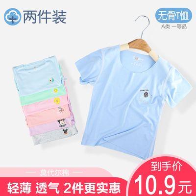 儿童夏季T恤薄无痕短袖婴幼儿莫代尔男女宝宝无骨半袖童装随心裁