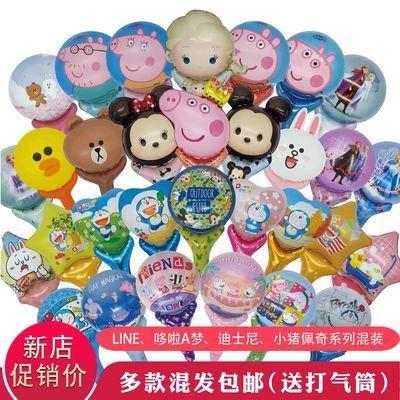 小猪佩奇气球生日派对儿童节地摊夜市地推微商活动小礼品混装批发