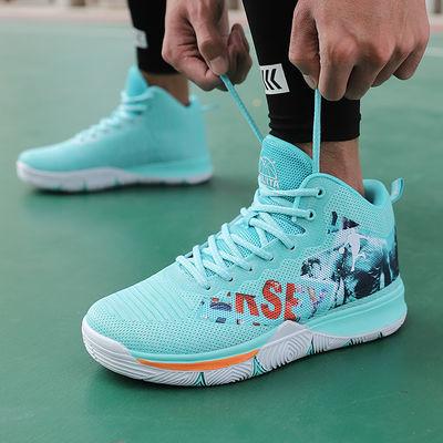 夏季新款篮球鞋网布透气高帮运动鞋男防滑耐磨欧文詹姆斯库里同款