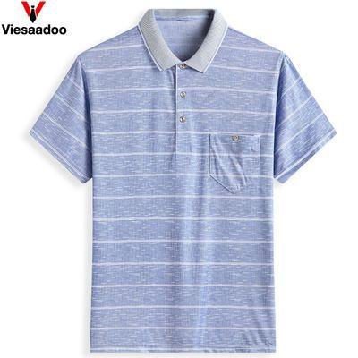 爸爸短袖t恤男装夏装40-50岁中年男士上衣服冰丝夏季中老年人爷爷