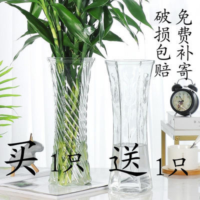 玻璃花瓶加厚 客厅插花摆件水培富贵竹百合花瓶欧式大号透明花器
