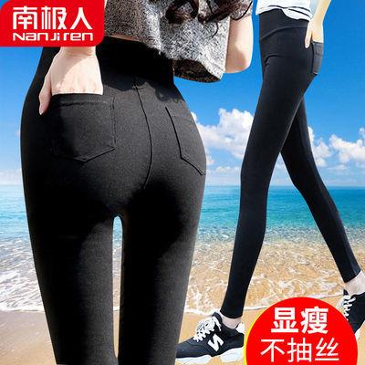 打底裤女外穿薄款2020新款高腰春夏季显瘦魔术百搭小脚铅笔九分裤