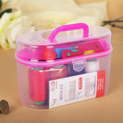 【超值针线盒46件套】家用针线盒套装便携式针线缝纫缝补针线包