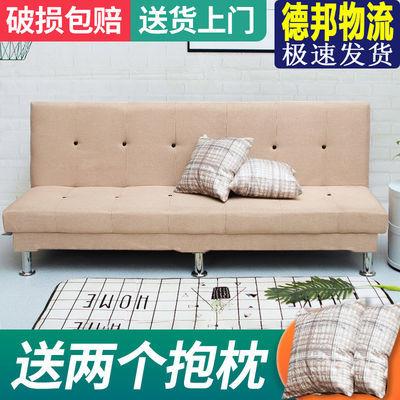 欧式布艺沙发床两用折叠小户型客厅单人双人沙发简易出租房小沙发