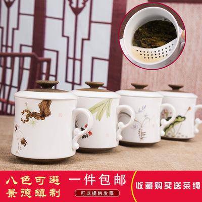 景德镇手绘一体式过滤茶杯陶瓷带盖办公家用个人创意复古陶泥水杯