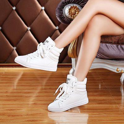 高腰小白鞋女春秋季款百搭韩版内增高女鞋大舌头高帮鞋潮运动街舞