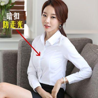 白色衬衫女长袖春夏装2020新款韩版工作服V领衬衣职业装短袖上衣