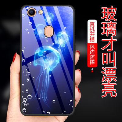 OPPOa73手机壳a59保护套a33玻璃壳OPPOA37A39挂绳女a57男全包边