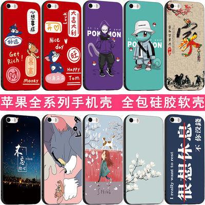 iphone44s苹果4s手机壳66s87plus防摔6splus软5si4s保护套se