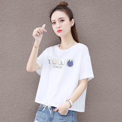 小众设计感抽绳下摆2020新款短袖t恤女韩版宽松显瘦五分袖体恤衫