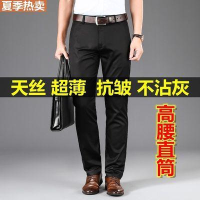 夏季超薄款天丝休闲裤男修身直筒男士商务西裤高弹力高腰大码裤子